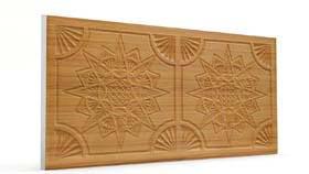 Yıldız Sarı Oymalı Mermer Panel