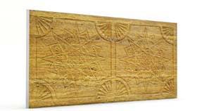 Yıldız Koyu Hardal Oymalı Mermer Panel